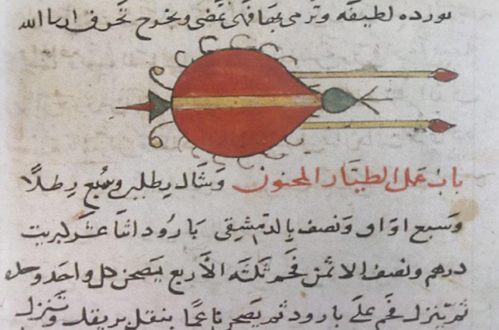 Hasan Rammah'ın Bibliothèque Nationale De France'da bulunan Kitâbü'l Fürusiyye ve'l-Menasibü'l-Harbiyye isimli el yazmasındaki torpido çizimi