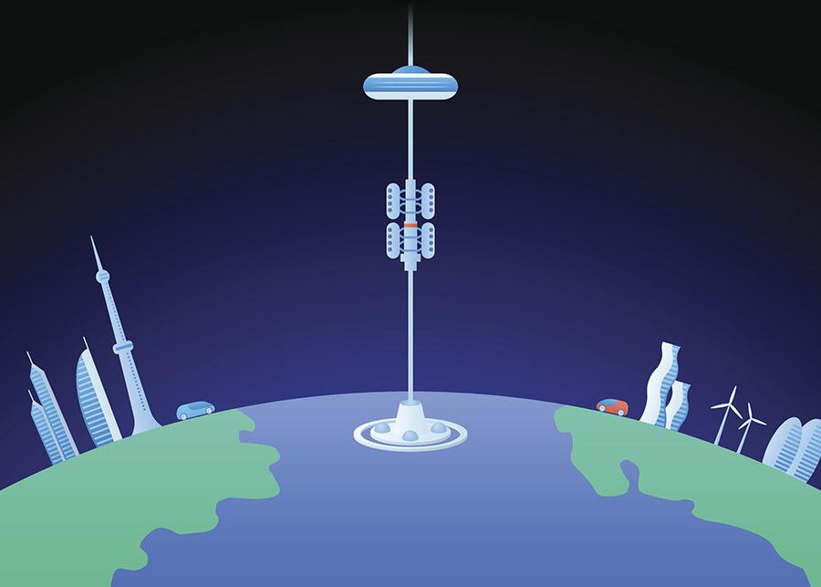 uzay asansörü
